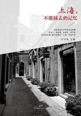 Shang Hai, Bu Neng Mo Qu de Ji Yi (Paperback)