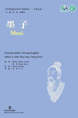 Mozi - Collection of Critical Biographies of Chinese Thinkers (Paperback)