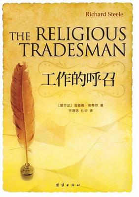 The Religious Tradesman (Paperback)