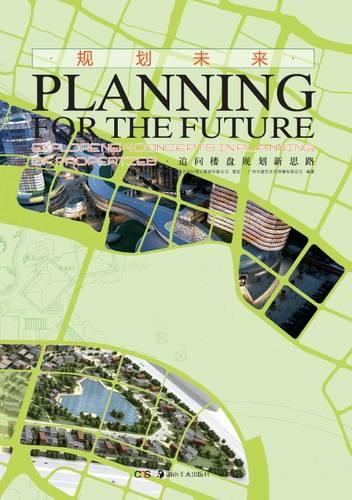 Planning for the Future (Hardback)