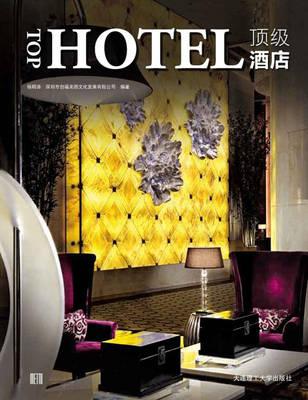 Top Hotel (Hardback)