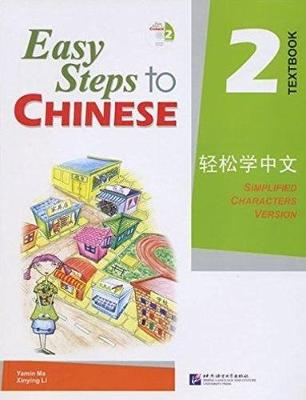 Easy Steps to Chinese vol.2 - Textbook (Paperback)