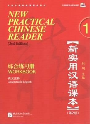 New Practical Chinese Reader vol.1 - Workbook (Paperback)