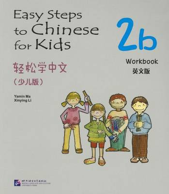 Easy Steps to Chinese for Kids vol.2B - Workbook (Paperback)