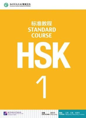 HSK Standard Course 1 - Textbook (Paperback)
