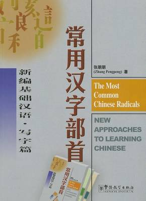 The Most Common Chinese Radicals - New Approaches to Learning Chinese (Paperback)