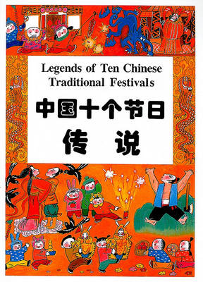 Legends of Ten Chinese Traditional Festivals (Paperback)