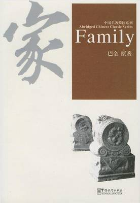 Family - Abridged Chinese Classic Series (Paperback)