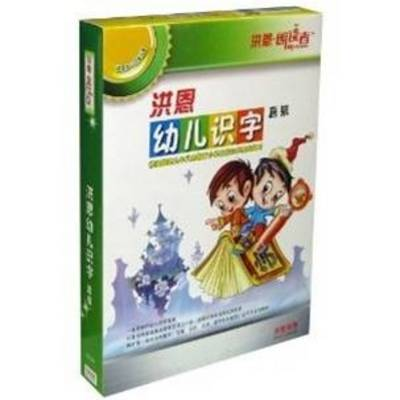 Chinese Character for Kids