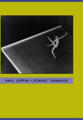 Others' Paradise (Paperback)