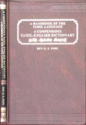 A Compendious Tamil-English Dictionary (Hardback)