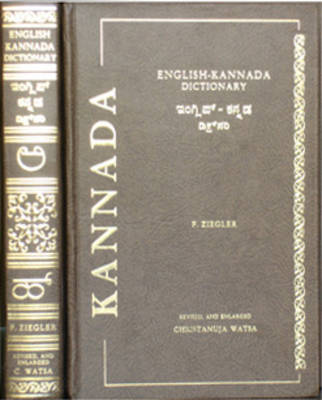English-Kannada Dictionary (Hardback)