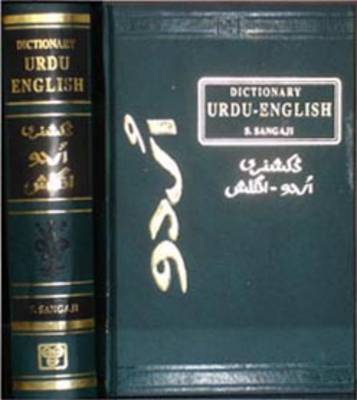 Urdu-English Dictionary: Based on Shakespeare and the Best Modern Authorities (Hardback)
