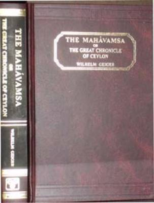 Mahavamsa: Great Chronicle of Ceylon (Hardback)