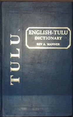 English-Tulu Dictionary (Hardback)