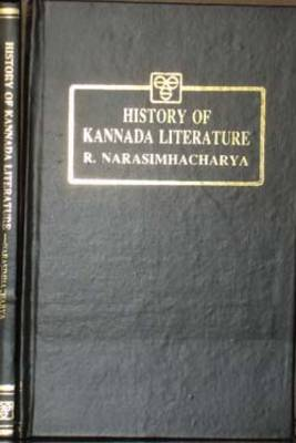 History of Kannada Literature (Hardback)