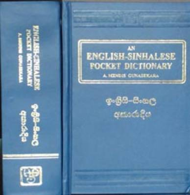English-Sinhalese Dictionary (Paperback)