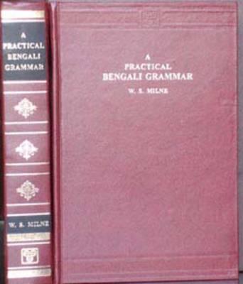 A Practical Bengali Grammar (Hardback)