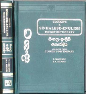 A Sinhalese-English Dictionary (Hardback)