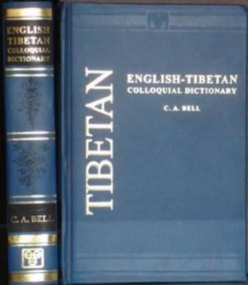English-Tibetan Colloquial Dictionary (Hardback)
