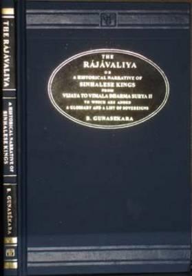 Rajavaliya: Historical Narrative of Sinhalese Kings (Hardback)