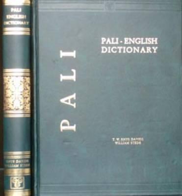 Pali-English Dictionary (Hardback)