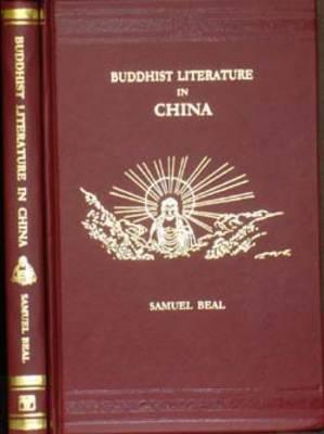Buddhist Literature in China (Hardback)