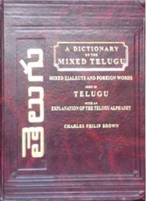A Dictionary of the Mixed Dialects and Foreign Words Arabic, Hindustani, Etc., Used in Telugu with an Explanation of the Telugu Alphabet (Hardback)
