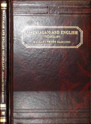 Malayalam and English Vocabulary (Hardback)