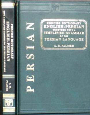A Concise English-Persian and Persian-English Dictionary (Hardback)