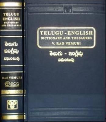 Telugu-English Dictionary and Thesaurus: Script and Roman (Hardback)