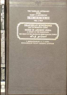 The Dravidian Kingdoms and List of Pandiyan Coins: v. 9, Pt. 9 (Hardback)
