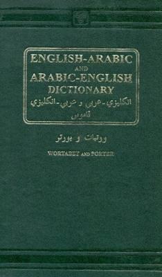 English-Arabic and Arabic-English Dictionary (Hardback)