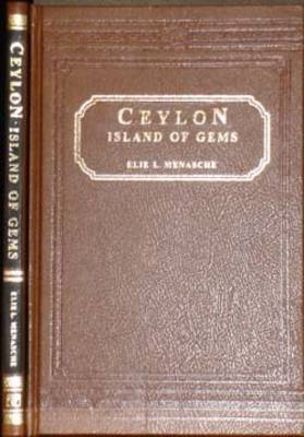 Ceylonthe Island of Gems (Hardback)