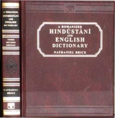 A Romanized Hindustani and English Dictionary: Hindustani-English (Hardback)