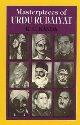Masterpieces of Urdu Rabalyat (Paperback)