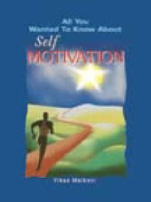Self Motivation (Paperback)