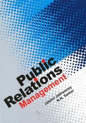 Public Relations Management (Paperback)