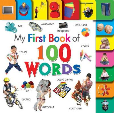 My First Book of 100 Words (Board book)