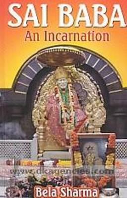 Sai Baba: An Incarnation (Paperback)
