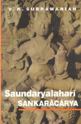 Saundaryalahari of Sankaracarya (Paperback)