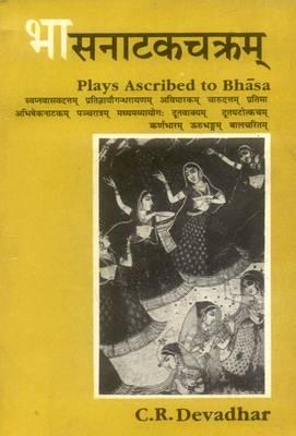 Bhasnatakachakram: Plays Ascribed to Bhasa (Original 13 Texts in Devanagari) (Hardback)