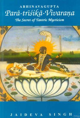 Paratrisika Vivarana: Workbook for Inner Self Development (Paperback)