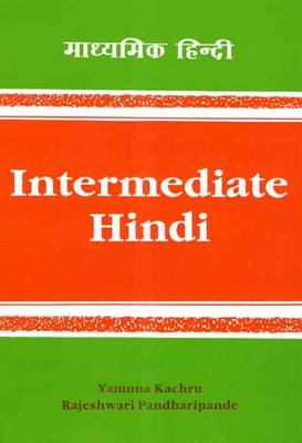Intermediate Hindi (Hardback)