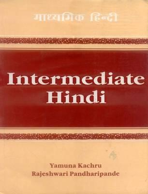 Intermediate Hindi (Paperback)
