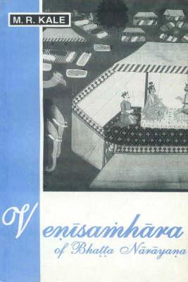 Vinisamhara of Bhatta Narayana (Hardback)