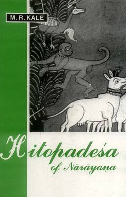 Hitopadesa of Narayana (Hardback)