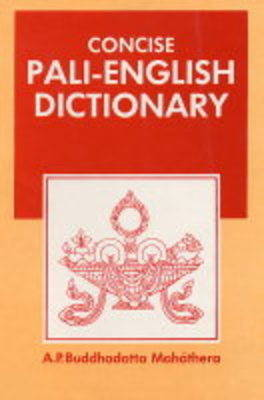 Concise Pali-English Dictionary (Hardback)