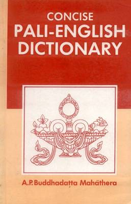 Concise Pali-English Dictionary (Paperback)