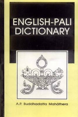 English-Pali Dictionary (Hardback)